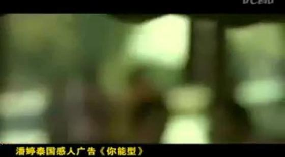 潘婷卡农广告高清-泰国潘婷广告卡农下载-飘柔卡农--.图片