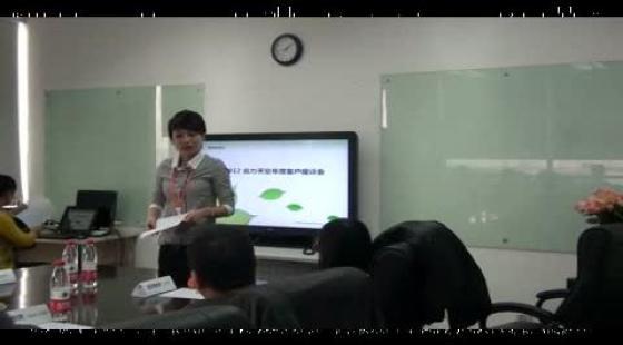 AbleSky北京网络教育研讨会