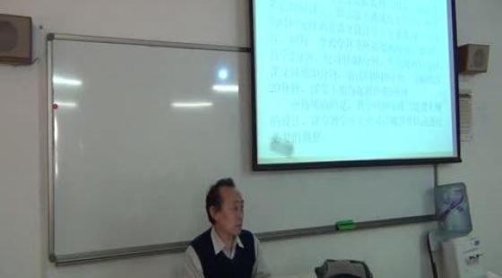 对外汉语综合技能训练与教案设计10