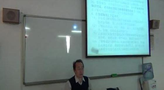 对外汉语综合技能训练与教案设计02