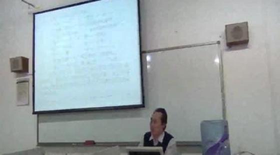 朱老师-对外汉语语法课程04