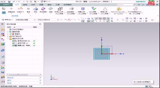 UGNX10.0模型进阶处理与特征编辑视频教程【育碟教育】