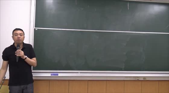2017年中级会计实务精讲班课程(下)