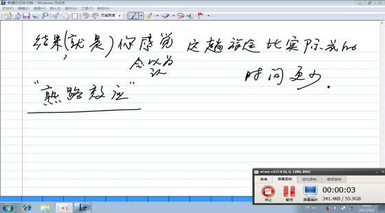 9.318届2班英二翻译+新题型下午—刘云