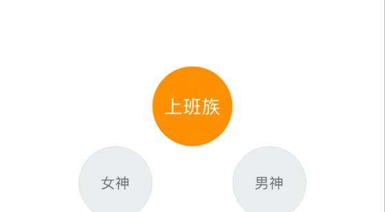 zhangsan中国