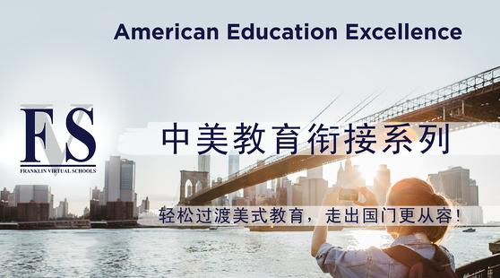 ELE语言提升-中级试听课程